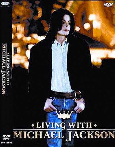《与MJ一起生活》DVD封面-从太空人到稻草人 杰克逊的电影生涯