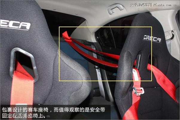 真正的赛车改装会拆除后排座椅,而安全带会固定在后排地板上,带科鲁兹
