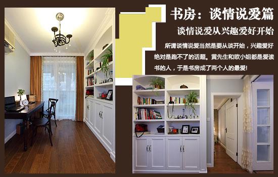 """因此,最終原本的2房2廳的戶型,通過客廳的""""切分"""",被改作了3房2廳."""