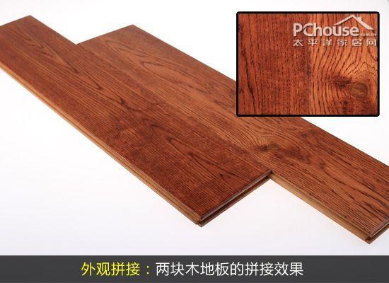 安信栎木实木仿古地板