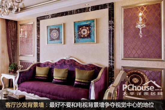 3,客厅沙发背景墙