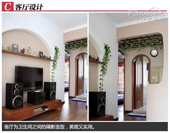 客厅电视背景墙突出的部分采用红砖造型刷白,红砖的肌理
