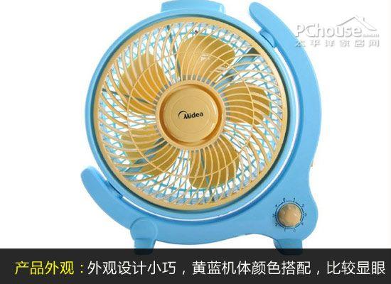 美的电风扇KYT25-9A外观设计比较小巧,黄蓝的机体颜色搭配,又比较亮丽,可与家居的其他用品相搭配,机体可随时移动,比较方便,落地脚设计的比较结实,机体运作稳定,调节旋钮设计在机体的右下角,操作方便。