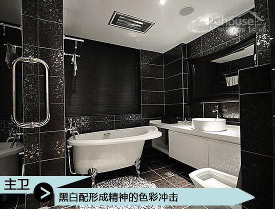 厕所 家居 设计 卫生间 卫生间装修 装修 550_418