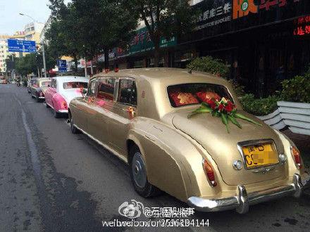 福建石狮现劳斯莱斯婚车队 载3箱黄金和现金高清图片