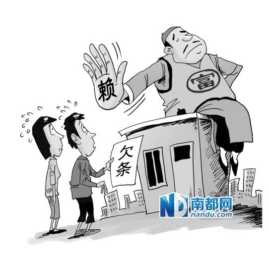 珠海 7名老板拖欠工人工资获刑