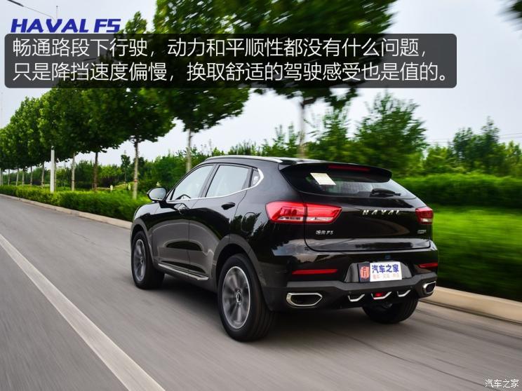 长城汽车 哈弗f5 2018款 1.5t i潮版