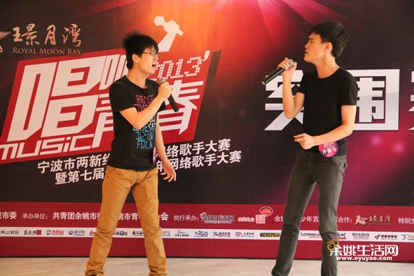 他们分别是: 张丽维(214-木吉他) 樊蓓蓓(523-蓓蓓)   周高杰    徐晨
