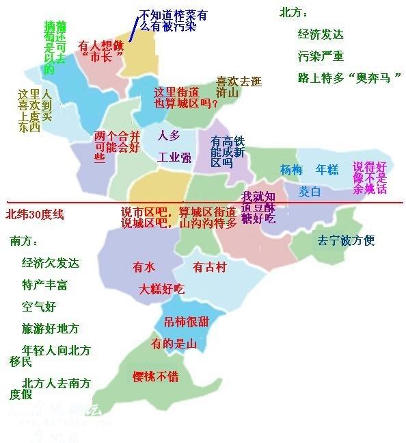 宁波余姚地图高清版