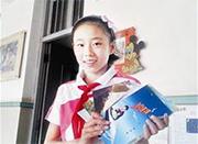 武汉11岁女孩4年写30万字科幻童话 每天写半小时