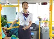 """浙江衢州免费公交换乘车推""""航空式""""服务"""