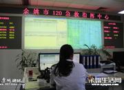了解120急救中心的日常 网民看看看走进急救中心