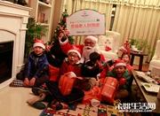 圣诞老人到我家 全城狂送圣诞礼