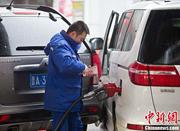 油价下周二再迎调价窗口 能否成行充满悬念