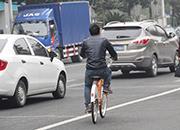 公共自行车怎么骑