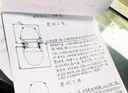 重庆一男子担心科目三考不过 手绘7米攻略图