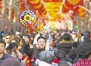 九成网民支持延长假期:最好带薪休假到元宵节