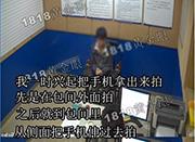 杭州某高校抓90后猥琐男 藏女厕偷窥录视频