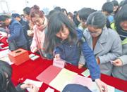 宁波新一轮城区绿地认养认管签约