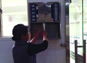 上海一公厕测试显示:提供免费手纸 人均扯下1.6米长