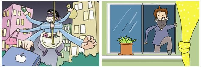 夏日入室盗窃多发 外出、睡觉莫给小偷留着窗