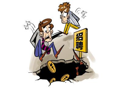 动漫 卡通 漫画 设计 矢量 矢量图 素材 头像 401_289