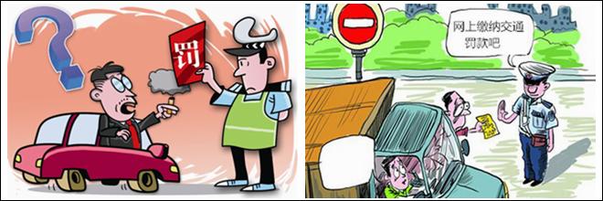 网上处理高速违章不能借驾照 今后必须
