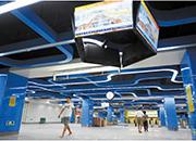 铁路宁波站北广场地下空间下月完工 可与地铁零换乘