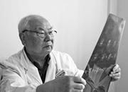 劳氏伤科成慈溪非物质文化遗产 480多年前起源于余姚人