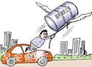 国内油价今迎下半年首次上调 上涨幅度或在120元/吨