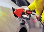 新一轮国内成品油调价窗口30日打开 或小幅下调
