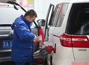 油价明日再迎调价窗口 新机制未出台调价或落空