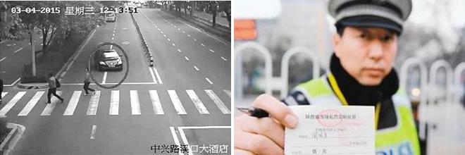 哪些地方最易吃罚单?宁波交警公布五张榜单