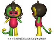 2016年央视春晚吉祥物曝光 网友:丑哭了