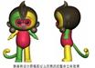 猴年央视春晚吉祥物曝光
