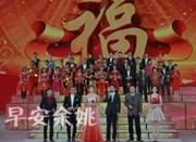 央视春晚将送2亿元红包 TFBOYS等现身彩排现场