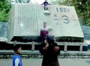 游客携子爬五三惨案纪念碑 市民阻止后仍继续拍照