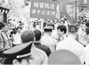 女律师驻进了城管队 深圳城管带上律师去执法