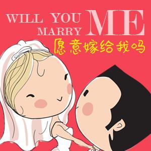 余姚准新人来四明广场就对了,集体婚礼、结婚采购、浪漫泰国游……