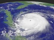 2016年台风季渐入尾声 下周寒潮马上就跟着来了