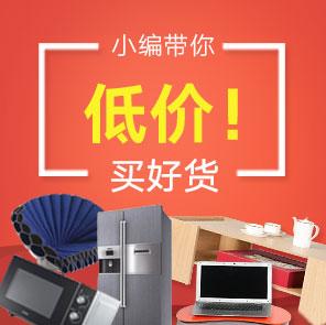 11月6日余姚生活网带你去石狮家装节买买买!