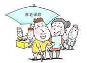 在多地工作过 社保如何转移?养老金最终在哪领?
