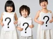 你如何回答孩子问的话题?