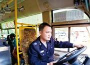 宁波高星级公交司机:说英语 会手语 懂心理学