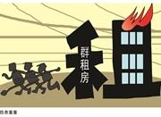 租房是否安全? 超6成人称不安全感来自门窗设施