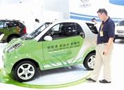 新能源汽车专用号牌将在5个城市试点启用