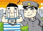 黑龙江男主播网络直播骚扰温州110 被跨省刑拘
