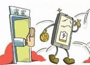 寝室无插座学生被迫校外买电 校方称禁电为安全