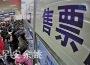 春运火车票宁波站每天8点半刷新 下月增开多条新线路