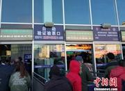 2017年春运四大变化:部分火车站可刷脸进站